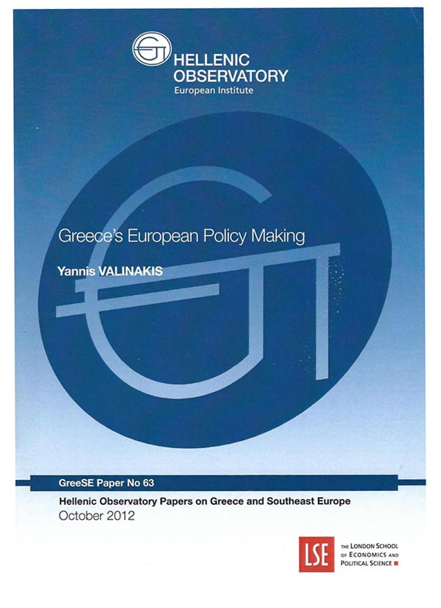 Greeces European Policy Making 1